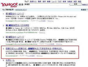 20070902soyoukoku.JPG