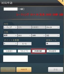 20180207形勢判断.jpg